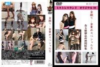 MLDO-099 金蹴り・金責めスペシャル5 前編