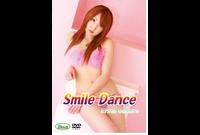 GRSC-0032 Smile Dance