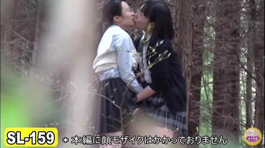 外でレズビアンってる田舎のセイフク10代小娘を秘密撮影☆☆