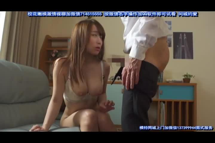 【倉多まお】夫以外の男に迫られ、交わり溺れてゆく妻